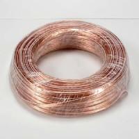 100Ft 22AWG Bulk Polarized Speaker Wire Coil