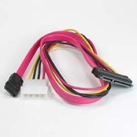 """20"""" SATA-7 + SAS-15P to SATA/4-pin Power Cable"""